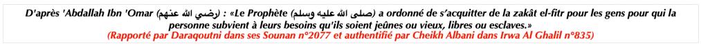 Hadith Zakat