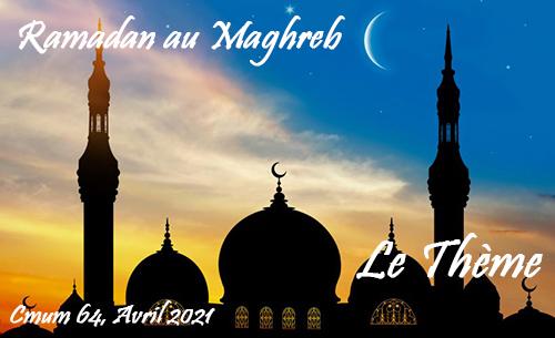 Ramadan au Maghreb
